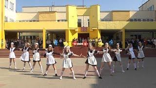 Танец выпускниц на Последнем звонке-2017 в СШ №11 г.Солигорска