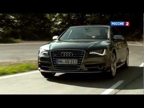 Тест-драйв Audi S8 2012 // АвтоВести 34