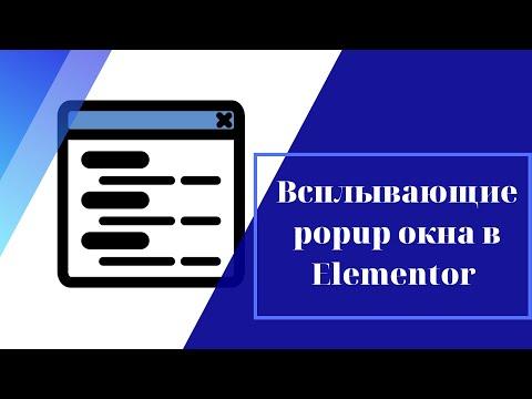 Открыть страницу во всплывающем окне wordpress