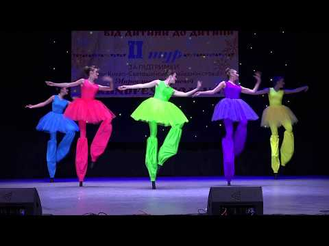 Ballet on stilts. Stiltwalkers from Ukraine.+380669969366