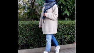 أجمل ازياء المحجبات شتاء 2017 ملابس شتوية للمحجبات -  winter hijab outfits -part 9