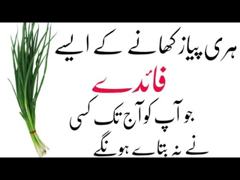 Benifits Of Spring Onion For Health #SpringOnion
