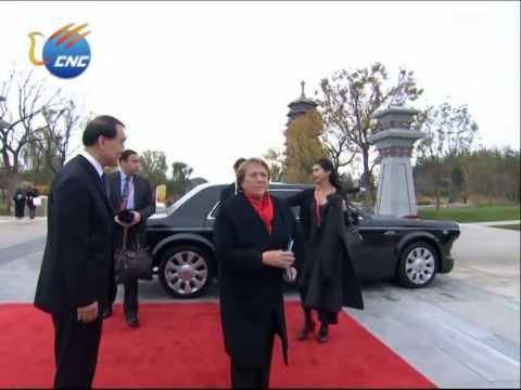 APEC: Chilean President Michelle Bachelet Arrives at Int