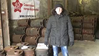 Армейская печь-буржуйка СССР 1950 годов выпуска (Раритет!)