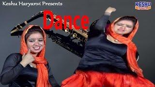 माल कसुता    Live Stage Dance 2017    डांस मै किया सब को फ़ैल    Shalu Chaudhary    Keshu Haryanvi