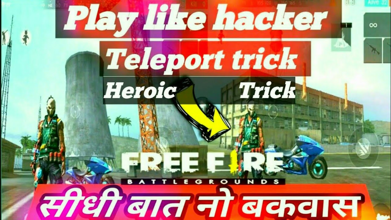 Garena Free Fire New Teleport trick Like Hacker सीधी बात नो बकवास