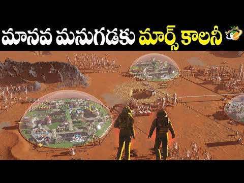 Mars Planet For Human Survival | Interesting Facts About Mars Planet | With CC | Planet Leaf