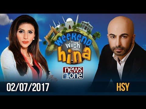 Weekend with Hina | Hassan Sheheryar Yasin | 2-July-2017