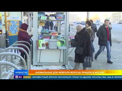 Аномальные для февраля морозы пришли в Москву