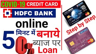 HDFC Lifetime free Credit Card Apply Online |   Apply Credit Card Online,hdfc free Credit Card Apply