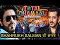 Total Dhamaal | 21 Interesting Facts | Ajay Degan | Anil Kapoor | Madhuri Dixit | Indra Kumar |