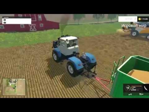 Farming Simulator 2015 МОД ТРАКТОРА Т-150К