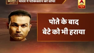 Champions Trophy 2017: India beat Pakistan very easily, says Virender Sehwag