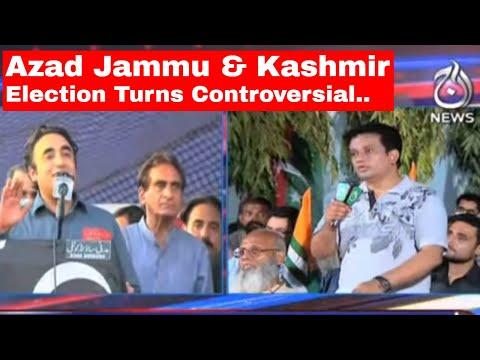 Sawal Hai Pakistan Ka   Azad Jammu and Kashmi Ka Baldiyati Intikhabat Kab Honge?  6 July 2021  
