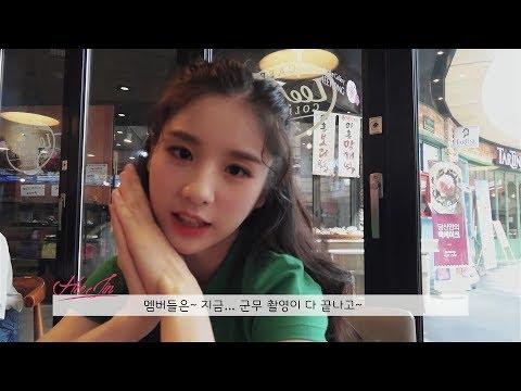 이달의소녀탐구 #423 LOONA TV #423