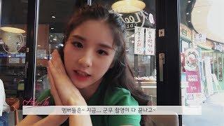 이달의소녀탐구 #423 (LOONA TV #423)