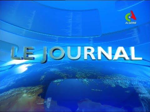JT 12H: 15-06-2019 Canal Algérie 🇩🇿