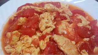 番茄炒蛋,這樣炒的才好吃!Scrambled Eggs with Tomatoes!