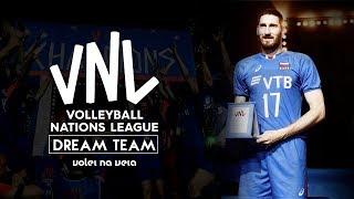 Dream Team Volleyball Nations League - Men