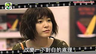 上野樹里昨日(11月6日)同T.O.P齊齊現身台灣出席網絡劇《秘密訊息Secret ...