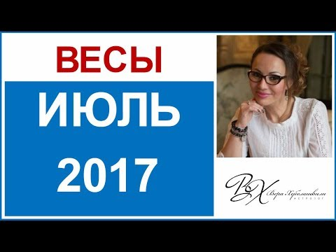 Гороскоп совместимости Весы-Рыбы - Гороскоп Мудрецов