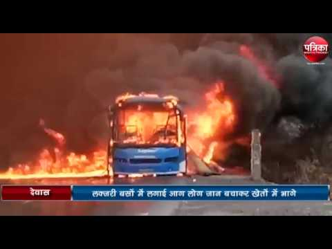 Angry MP farmer strike burning luxury bus at Dewas - Indore  Highway Road Madhya Pradesh