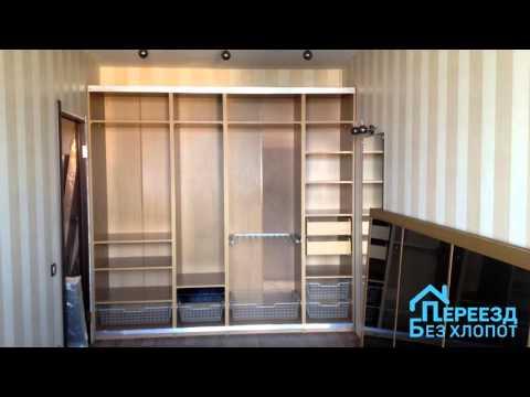 Сборка шкафов-купе от Переезд Без Хлопот