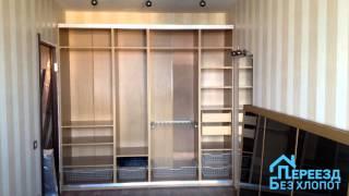 видео перевозка мебели