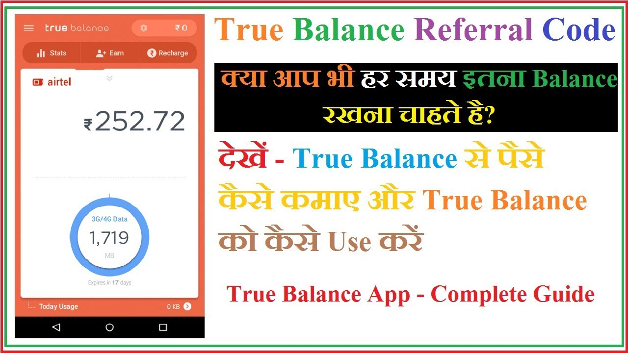 True Balance Referral Code { Loot*} Refer & Earn and SPIN & WIN Free  Recharges