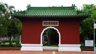 明延平郡王祠~興建於清同治年間,是台灣相當重要的古蹟之一