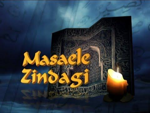 Masaele Zindagi Episode 538 Part 2