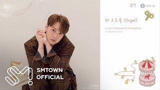 "Download lagu SUNGMIN 성민 The 1st Mini Album ""오르골 (Orgel)"" Highlight Medley"