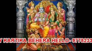 Rajakahe Rani Sunalo Kahani by Kartika 9778233605