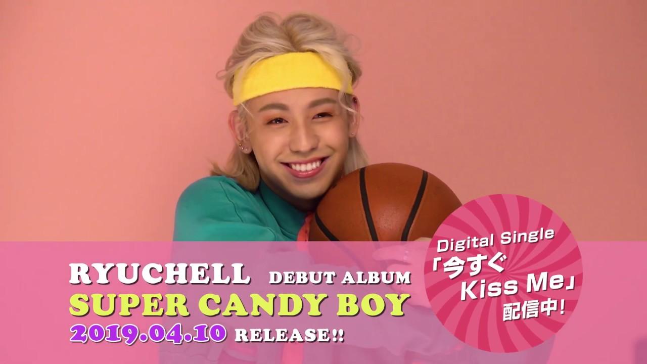 "4.10 Release!! RYUCHELL(りゅうちぇる) DEBUT ALBUM ""SUPER CANDY ..."