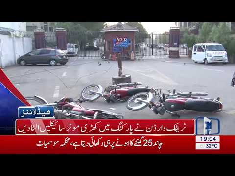 07 PM Headlines Lahore News HD - 20 October 2017