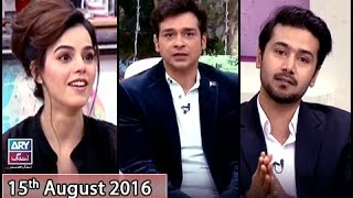 Salam Zindagi - Guest: Ali Abbas & Iram Zaidi | 15th August 2016