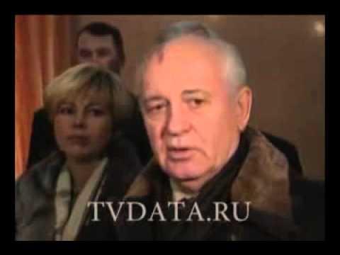 Putin Yeltsin Presidential Elections 2000