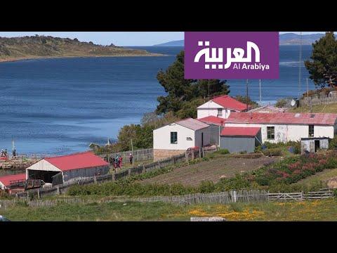 السياحة عبر العربية | Haberton أول مستعمرة أوروبية أقيمت في أرض النار أقصى جنوب الكرة الأرضية  - نشر قبل 4 ساعة