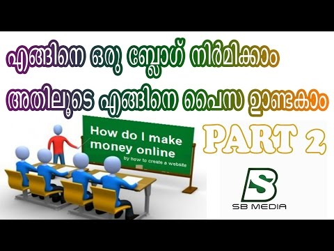 How To Make Blog & Earn Money Part 2 (malayalam)