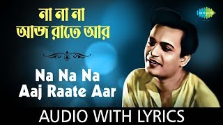 Na Na Na Aaj Raate Aar with lyrics | Manna Dey | Nishipadma | HD Song