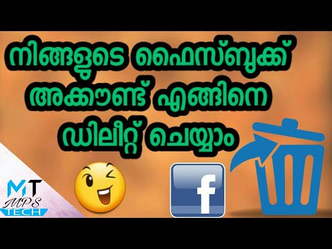 How to delete facebook account permanently/malayalam/MPS tech