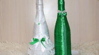 "Свадебное шампанское ""Жених и невеста""/ How to decorate bottle for wedding."