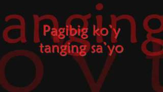Repeat youtube video nhie repablikan with lyrics