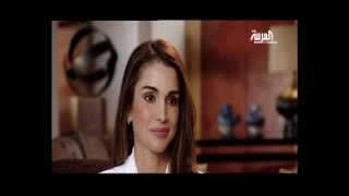 Queen Rania Interview with Al Arabiya - Part 2 (English Subtitles)