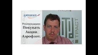 купить акции на московской бирже