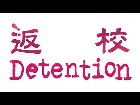Detention - Sound of the Gunshot (Extended)