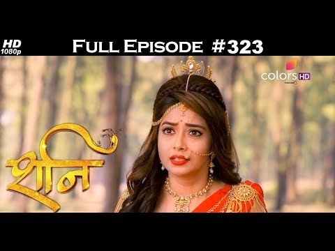 Shani - 6th February 2018 - शनि - Full Episode