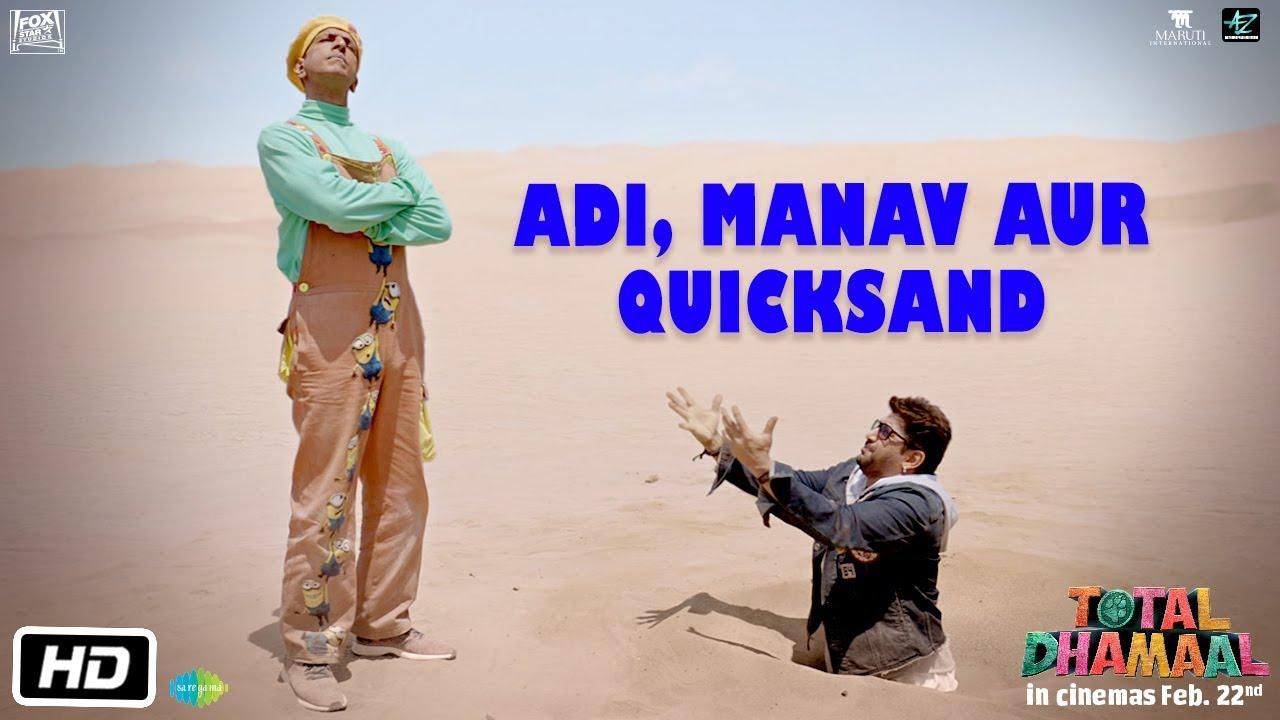 Total Dhamaal | Adi Manav Aur Quick Sand | Arshad Warsi | Jaaved Jaaferi