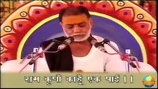 Day 3 - Manas Manas Bhagati Sutra (Part 4) | Ram Katha 565 - Moradabad | 16/03/2001 | Morari Bapu