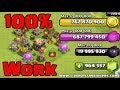 HOW TO DOWNLOAD CLASH OF CLAN MOD APK /DATA/HACK  2018